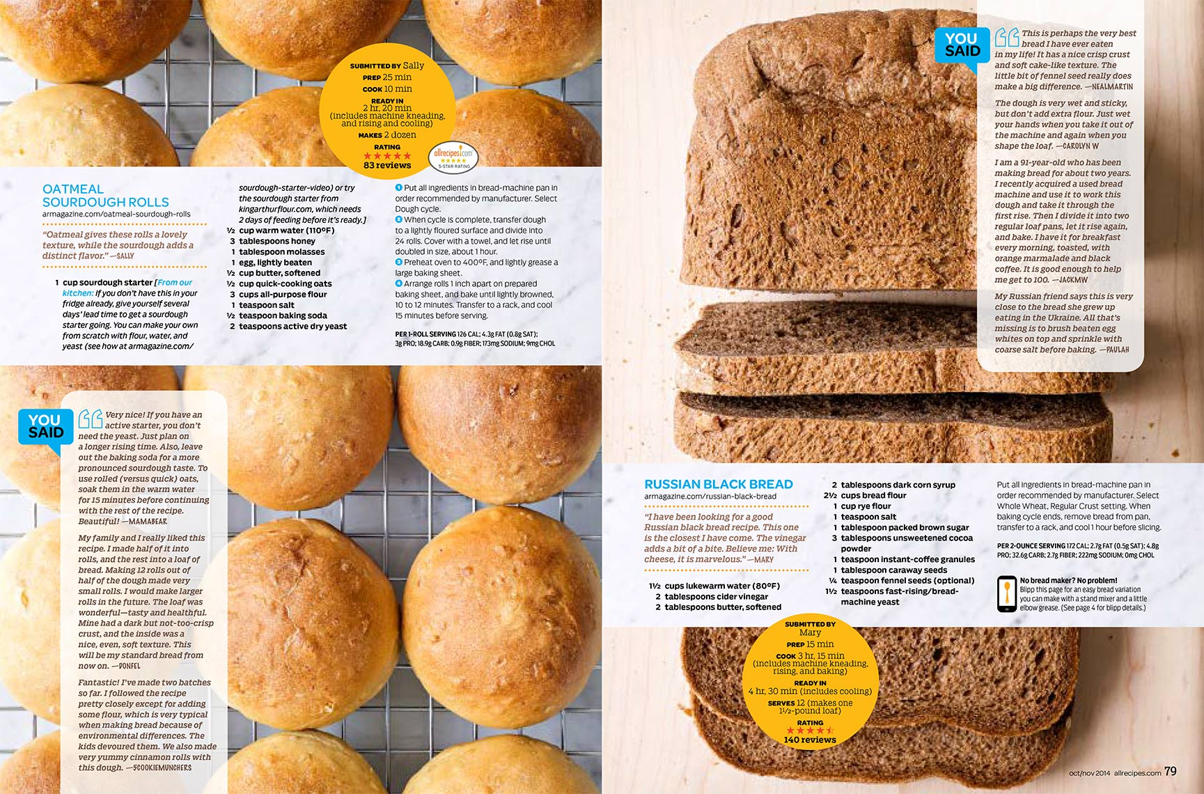 CD_AllRecipesBakedBread03